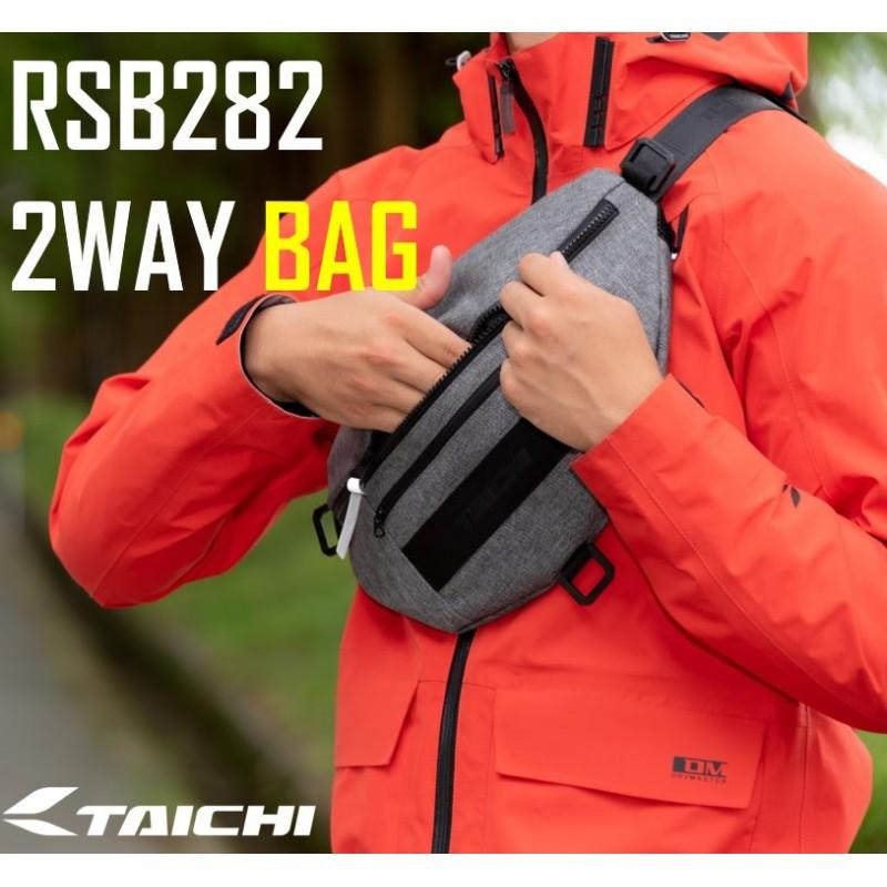 RSB282 _2WAY BAG