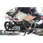 Taichi TRV081 STEALTH CE(LV2) ELBOW GUARD