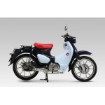 Pô Yoshimura Gp-Magnum FullSystem cho Honda CUB125 (Carbon)