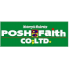 Posh Faith