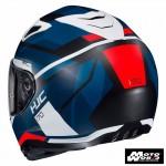 HJC i70 ELIM Helmet