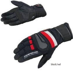 Komine GK 145 SuperFIT Rain Gloves-ACROPOLIS