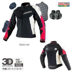 Komine JK 079 Air Stream Mesh Jacket 3D