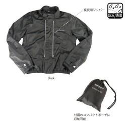 Komine JK 024 Waterproof Lining Jacket