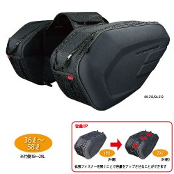 Komine SA 212 Molded Saddle Bag Exp