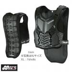 Komine SK 688 Supreme Body Protector