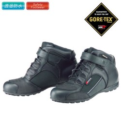 Komine BK 063 Gore Tex Riding Shoes ETNA